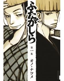 Futagashira 1
