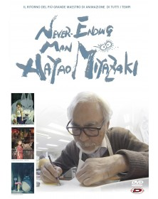 Never-Ending Man: Hayao...