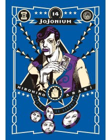 Jojonium 14