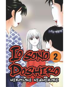 Io Sono Doshiro 2 - Slipcase