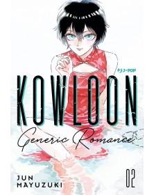 Kowloon Generic Romance 2