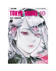 Tokyo Ghoul:re 15