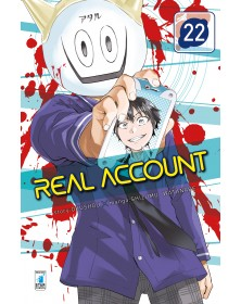 Real account 22