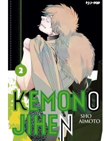 Kemono Jihen 2