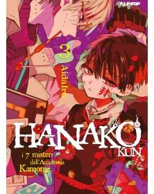 Hanako-Kun – I 7 Misteri...