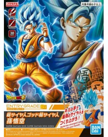 Bandai - Super Saiyan God...
