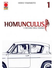Homunculus 1 - Quarta ristampa