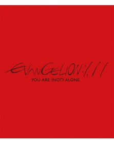 Evangelion 1.11 You Are...