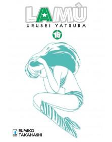 Lamù - Urusei Yatsura: 16