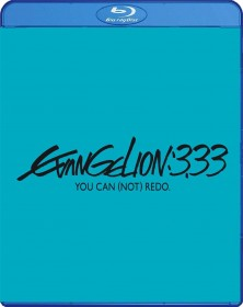 Evangelion 3.33 - You Can...