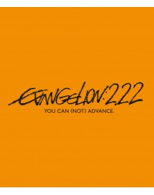 Evangelion 2.22 - You Can...