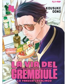 La Via Del Grembiule - Lo...