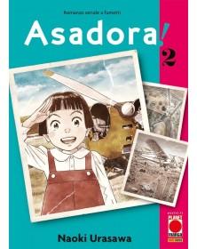 Asadora! 2