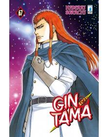 Gintama 67