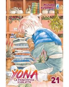 Yona La Principessa...