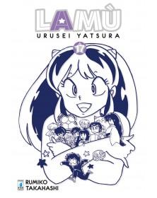 Lamù - Urusei Yatsura: 17