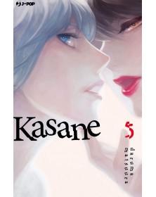 Kasane 5