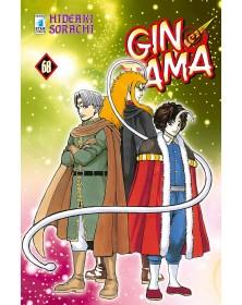 Gintama 68