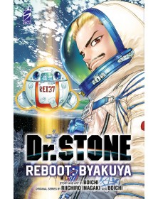 Dr Stone reboot: Byakuya