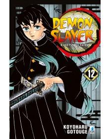 Demon Slayer N.12