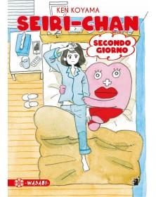 Seiri-Chan 2