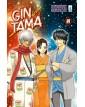 Gintama 69
