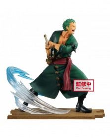 Banpresto - One Piece Log...