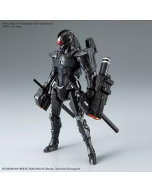 Bandai - Rise Ultraman Suit...