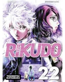Rikudo 22
