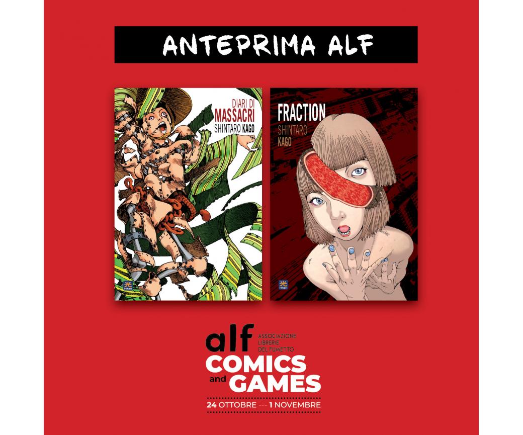 Shintaro Kago e il suo Fraction per ALF Comics & Games grazie a Hikari